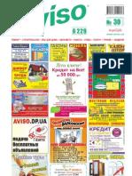 Aviso (DN) - Part 2 - 30 /499/