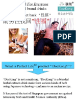 Dockong Website