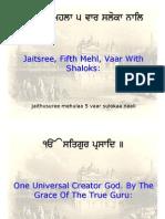 Jaithusuree Di Var English)