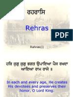 Sampuran Rehraas Sahib English)