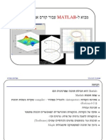 16 085135 an Introduction to Matlab 2009
