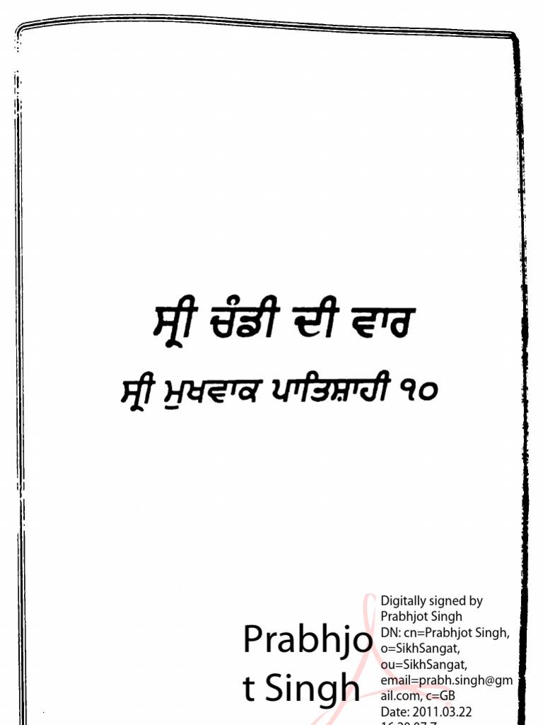 Chandi Di Vaar Download