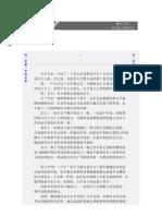 祈君憐-30-dec-04 (駱沁)