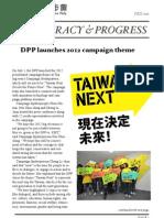 DPP Newsletter July2011