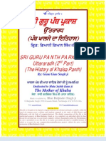 Sri Guru Panth Prakash Part 2 Uttararadh (the History of Khalsa Panth) Punjabi