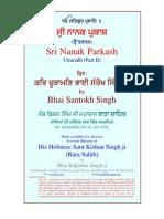 Sri Nanak Parkash Utraradh (Part 2) (Bhai Santokh Singh) Punjabi