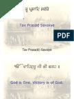 Tav Prasad Savaiye English)