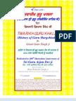 Twarikh Guru Khalsa (History of Guru Hargobind Ji) Punjabi