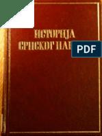 Sima Cirkovic Istorija Srpskog Naroda Knjiga5 Tom2