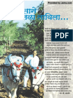 Banana Tissue Culture Book Marathi_noPW