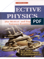 Entrance Physics