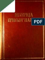 Sima Cirkovic Istorija Srpskog Naroda Knjiga6 Tom1