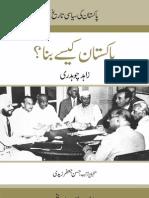 Pakistan Kaisay Bana (Volume 2)