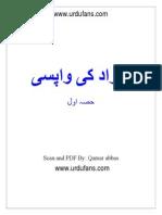 Humzad_ki_wapsi Part 1 by Shamim Naveed
