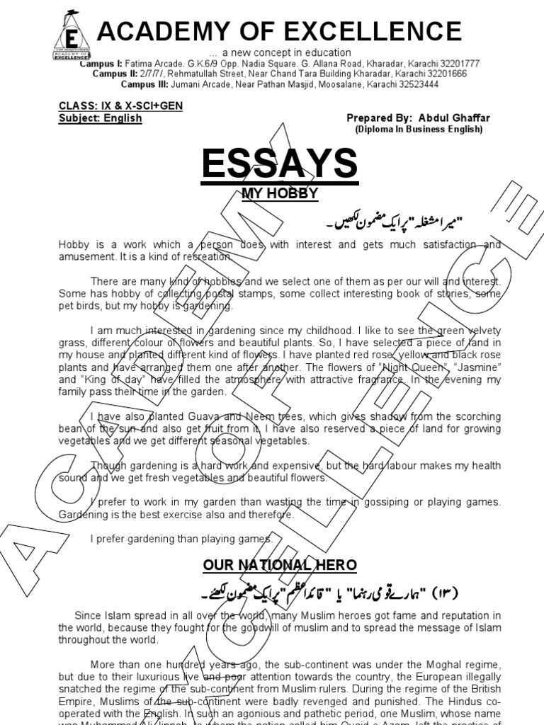 General Essay Topics In English Important Essays For Class Ix X Literacy Muhammad Ali Jinnah V  Important Essays For Class Ix X Essay About Gardening Essay About Gardening Descriptive Essay Thesis also Proposal Essays Essay About Gardening Contract Consultant Cover Letter Executive  Advanced English Essay