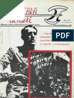 Barricada de octubre nº 2 (Primavera 1988)