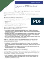 Notice of Sampling Rules for BTEC Standards Verification 2