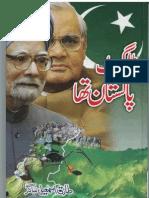 Target Pakistan Tha_1