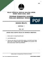 2011 PPMR Kedah BM 12 w Ans