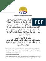 Teks Khutbah Sempena Hari Al Quds