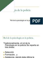 Psicología del policía