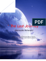 The Last Journey New