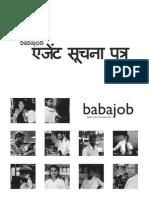Agent Card(Hindi)