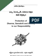 Responsibility as Indian - Protection of Dharma Samskriti and Society