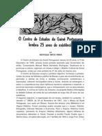 Centro de Estudos da Guiné Portuguesa