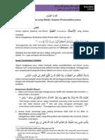 Syarh Siyam Al-Mizan - Penjelasan Puasa Ramadhan