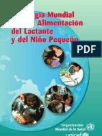 OMS Estrategia Mundial para la alimentación del lactante y del niño pequeño