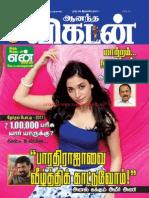 15 6 2011 Ananthavikatan(Lavan Joy)