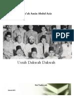 Usrah Dakwah_Jumah Amin Abdul Aziz