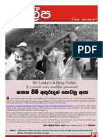 5th Issue of Vikalpa Citizen Journalism News Bulletin