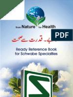 Schwabe Specialities