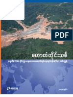 New Great Wall Report Burmese