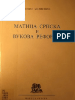 Zivan MIlisavac - Matica Srpska i Vukova Reforma