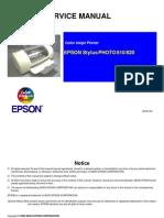Epson Stylus 810 - 820