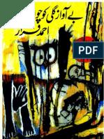 Pdf faraz books urdu