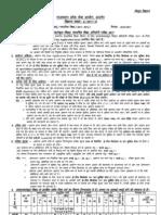 RPSC Lecturer Recruitment Info Advt_R9_Lect._School_Edu._11-12_04_08_2011