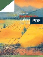IRRI Annual Report 1997-1998