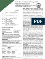 Bulletin 140811