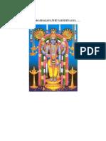 Guruvayur Guruvayoor Sree Krishna Temple