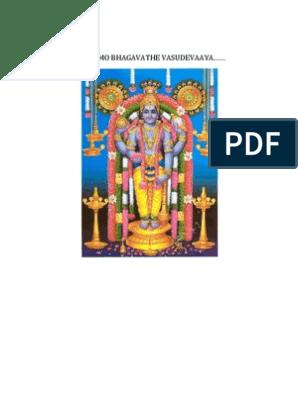 Guruvayur Guruvayoor Sree Krishna Temple | Indian Religions