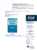 On.the.Book.biological.effects.of.Surfactants.in.Japanese
