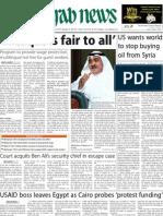 Nitaqat Interview - Arab News