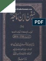 Sunan Ibn e Maja-3