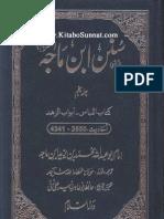 Sunan Ibn e Maja-5