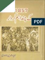 1857KeChandAhmKirdar