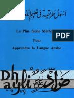La Plus Facile m%E9thode Pour Apprendre La Langue Arabe